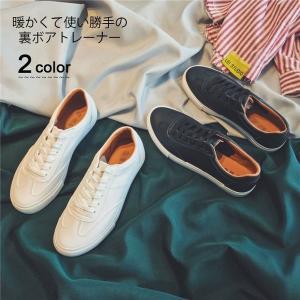 スニーカーメンズレースアップシューズカジュアルシューズ靴メンズシューズローカット2カラー軽量紳士|feerita