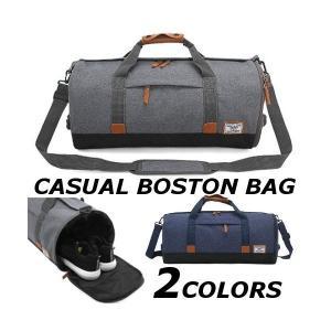 ボストンバッグメンズレディースハンドバッグ黒斜めがけショルダービジネス旅行トラベルスポーツおしゃれ大容量カバン40代50代|feerita