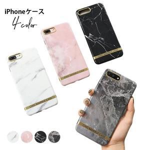 iPhoneケースiPhoneカバースマホケーススマホカバー保護ケース携帯ケース大理石柄光沢感大人シンプル|feerita