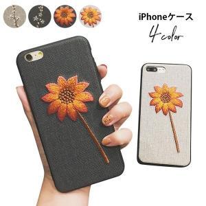 iPhoneケースiPhoneカバー花柄刺繍ケーススマホケーススマホカバー保護ケース携帯ケース刺繍タイプ傷汚れ防止|feerita