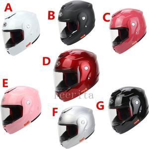オフロードヘルメット 男女兼用 バイクヘルメット オープンフェイスヘルメット オールシーズン バイク用品 メンズ レディース通用|feerita