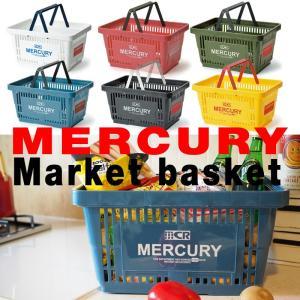 スーパー 買い物かご おしゃれ マーキュリー マーケット バスケット Mercury アメリカン