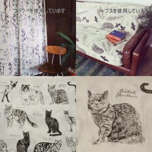 マルチカバー マルチカバー ソファーカバー ベッドカバー MONO キャット ネコ 猫柄