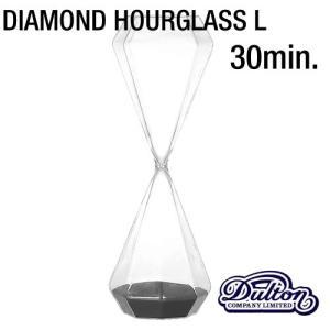 DIAMOND HOURGLASS L DULTON ダルトン 砂時計 30分 ガラス おしゃれ