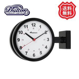 ダルトン ダブルフェイスクロック 両面時計 掛け時計 壁掛け時計 かけ時計 170D BLK D.F...