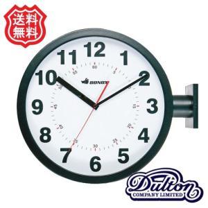 ダルトン ダブルフェイス ウォールクロック 両面時計 大型 掛け時計 壁掛け時計 かけ時計  D.FACE WALL CLOCK BLACK 送料無料