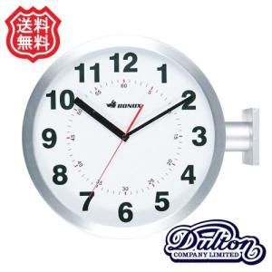 ダルトン ダブルフェイス ウォールクロック 両面時計 大型 掛け時計 壁掛け時計 かけ時計  D.F...