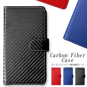 57526320a7 Xperia XZ1 Compact SO-02K ケース カバー 手帳型ケース カーボンファイバーエクスペリアXZ1コンパクト