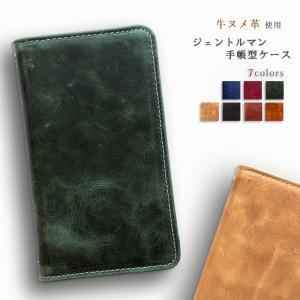 落ち着いた色合いの牛ヌメ革を使用した本格手帳型ケースになります。 シンプルながらも上品で味わい深い雰...