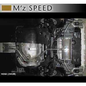 M'z SPEED エムズ スピード ゼウス プリウス (ZVW50/51) 2015/12〜2018/11 MC前 エキゾーストシステム MZ68 2WD用 マフラー 1392-0145|felice-inc-shop