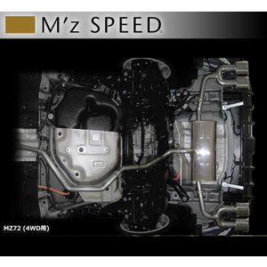 M'z SPEED エムズ スピード ゼウス プリウス (ZVW55) 2015/12〜2018/11 MC前 エキゾーストシステム MZ72 4WD用 マフラー 1392-0245|felice-inc-shop