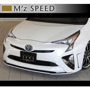 M'z SPEED エムズ スピード ゼウス プリウス (ZVW50/51/55) 2015/12〜2018/11 MC前 フロントハーフスポイラー 2色塗り分け塗装済品|felice-inc-shop