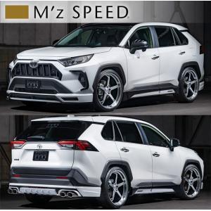 M'z SPEED エムズ スピード RAV4 (MXAA54/AXAH54) 2019/4- Front/LEDdaylight・Side・Rear SET 2色塗り分け塗装済品 (LUV LINE) ※Adventure除く|felice-inc-shop