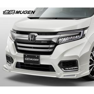 無限 ステップワゴン スパーダ RP 後期 (2017/9〜) フロントアンダースポイラー プラチナホワイト・パール NH883P [S (FF/4WD)・CS (FF/4WD)・HB・HG・HGE] felice-inc-shop