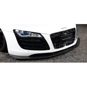アーティシャンスピリッツ アウディ R8 V8 / V10 フロントディフューザー カーボン felice-inc-shop