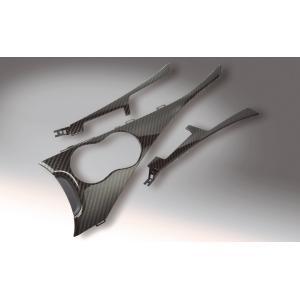 BUSOU ( ブソウ ) 正規販売店 スカイライン V37 (2019/7モデル) センターパネル BMI0026C|felice-inc-shop