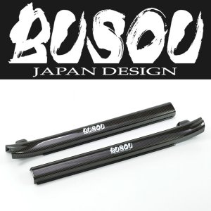 BUSOU ( ブソウ ) 正規販売店 ノート E12 フロント キッキングプレート BNI0032C カーボンタイプ|felice-inc-shop