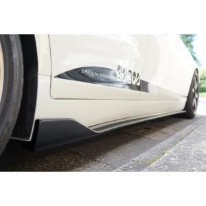 BUSOU ( ブソウ ) 正規販売店 スカイライン V37 (2019/7モデル) エアロ サイドアンダースポイラー マットブラック 塗装済み品 BSL0003MB felice-inc-shop