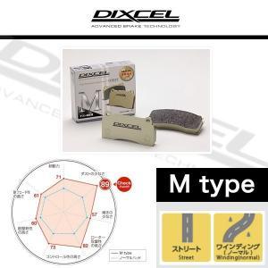 ブレーキパッド スバル サンバートラック/バン TT1/TT2/TV1/TV2 2004年7月迄の車両 赤帽以外 フロント用セット ディクセル Mタイプ DIXCEL M361102|felice-inc-shop