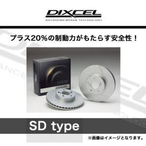 スリットブレーキローター トヨタ エスティマ 50系 ACR50W/ACR55W/GSR50W/GSR55W リア用セット ディクセル SDタイプ DIXCEL SD3159096|felice-inc-shop