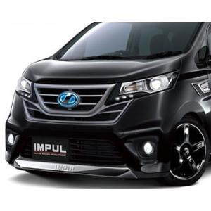 IMPUL インパル B21W デイズ ハイウェイスター 前期 フロントグリル TypeB エンブレム/デイライト付 イルミネーションエンブレムセット 純正バンパー付車用|felice-inc-shop