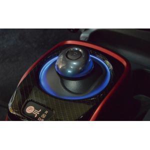 BUSOU ( ブソウ ) 正規販売店 ノート E12 マイナー後 e-POWER車 シフトコンソールLEDリング JE103-0004B|felice-inc-shop
