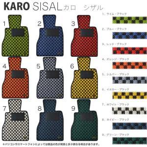 KARO SISAL カロシザル  スバル プレオ RA# H10/10〜H22/04 フロアマット 注意:リアゲート内のマット1枚|felice-inc-shop