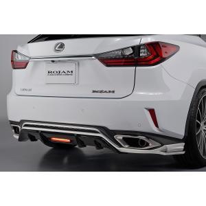 【 ROJAM ロジャム 】 IRT エアロ レクサス RX 20系 200t Fスポーツ用 リアアンダーリップ LED Ver|felice-inc-shop