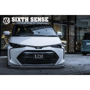 シックスセンス 50 エスティマ IV型 ( 4型 ) ヘッドライトカバー スモーク|felice-inc-shop