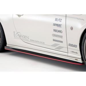 VARIS バリス トヨタ 86 ARISING-I 後期 サイドスカート FRP 未塗装 [型番: VATO-036 ]|felice-inc-shop
