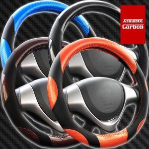 ハンドルカバー アタランタカーボン ブラック ブロンズ ブルー オレンジ Sサイズ36.5〜37.9cm