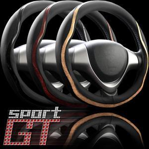 ハンドルカバー スポルトGTウッド ブラック ダークブラウン ライトブラウン ガングリップ調 Sサイズ36.5〜37.9cm