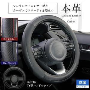 ハンドルカバー 軽自動車 コンパクトカー ミニバン Sサイズ(ハンドル直径36.5〜37.9cm)適...