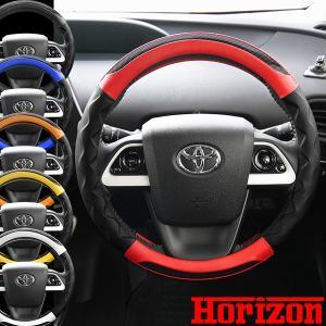 ホライゾン ハンドルカバー 軽自動車 レッド ブルー ブラック ホワイト イエロー オレンジ Sサイ...