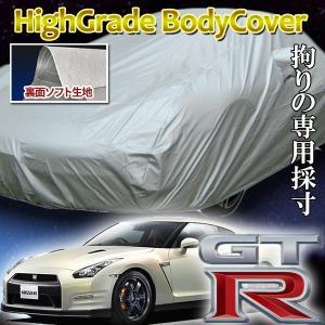 ◆適合 車名:日産 GT-R 年式:H19年12月〜 型式:CBA-R35 / DBA-R35 ◆商...