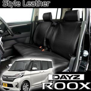 ◆適合車種情報 車名  :日産 デイズルークス 型式  :DBA-B21A グレード:S / X /...