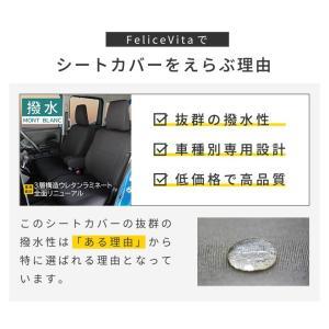 スズキ ハスラー シートカバー スィートメープル  ブラック felice-vita 03