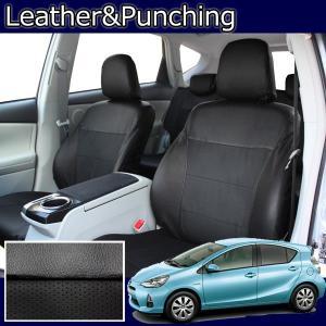 ★車種専用設計の高品質シートカバー。 ★センターパンチング加工で通気性抜群です。 ★前後全てのシート...