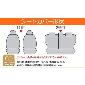 トヨタ アクアG・Sグレード専用シートカバー レザー&パンチング 送料無料 ブラック 防水|felice-vita|04