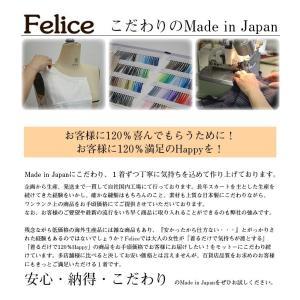 ペチコート ワンピース 透け防止 静電気防止 felice2014 06