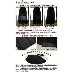 ペチコート ロング ワンピース 透け防止 静電気防止 felice2014 03