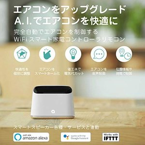 Ambi Climate 2 アンビクライメイト エアコン用人工知能WiFiスマート家電コントローラ...