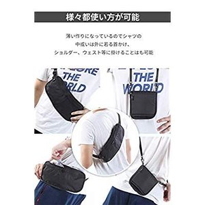Jiayoi セキュリティポーチ スキミング防止 ウエストポーチ パスポートケース 首下げ 薄型 軽...
