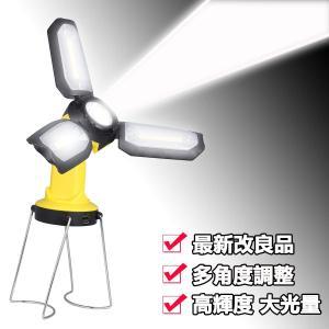 最新改良版 led ランタン 充電式 usb 高輝度 大光量 led 懐中電灯 led 強力 軍用 最強 ledライト usb充電 cobの画像
