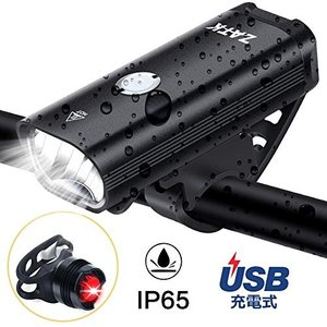ZATK 自転車 ライト テールライト付 LED 自転車用ヘッドライト USB 充電式 6モード 3...
