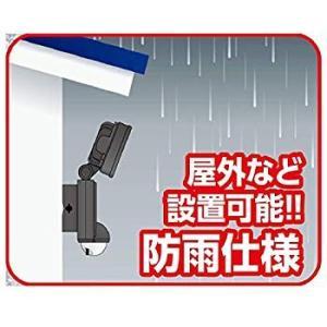 ELPA エルパ コンセント式 センサーライト 1灯 お手軽タイプ 省エネ 安心の防水仕様 ESL-...