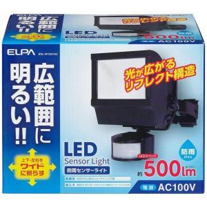 ELPA 朝日電器 LEDセンサーライト ESL-W1201AC ESL-W1201AC