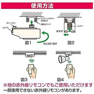 ELPA ライティングライト入切アダプタ LR-RCA