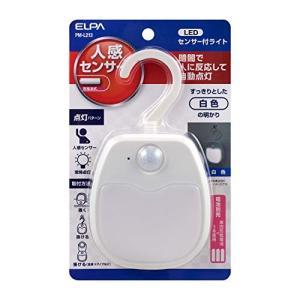ELPA エルパ LEDセンサー付ライト 白色 明暗人感センサー&常時点灯 場所を選ばない乾電池式 ...