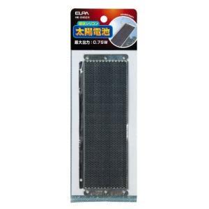ELPA 球状シリコン太陽電池 HK-SH02H